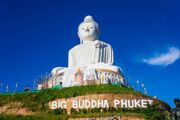 Big-Buddha-monument-on-the-island-of-Phuket-in-Thailand_shutterstock_129695543_7832